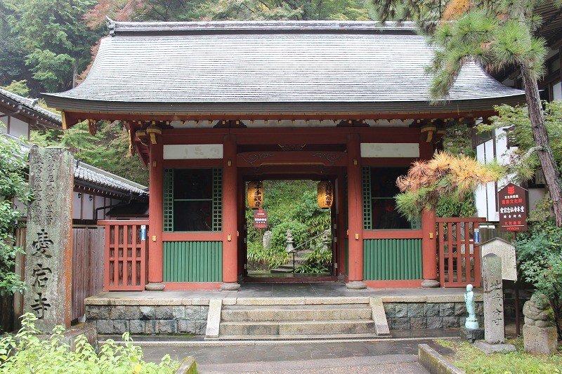 江戸中期建立の仁王門。内部の仁王像は鎌倉時代に作られ、京都市文化財に指定されている