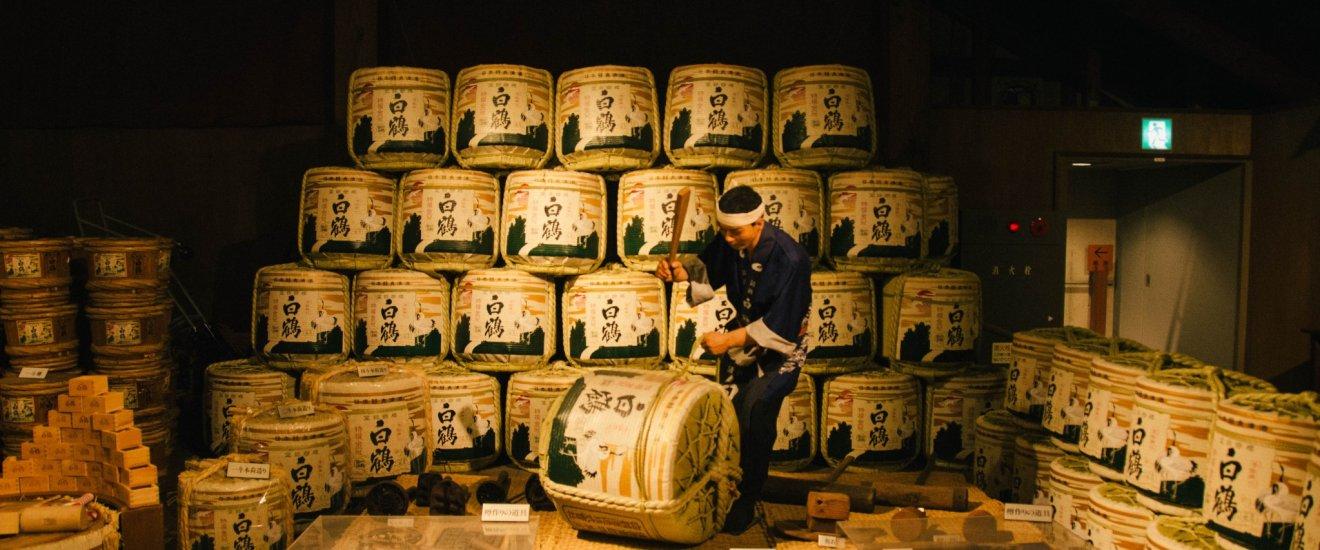 96aaaf00c28 Hakutsuru Sake Brewery Museum - Explore Kobe