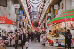 Khu chợ Kuromon