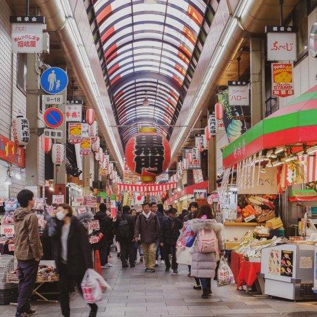 Kuromon Market Place