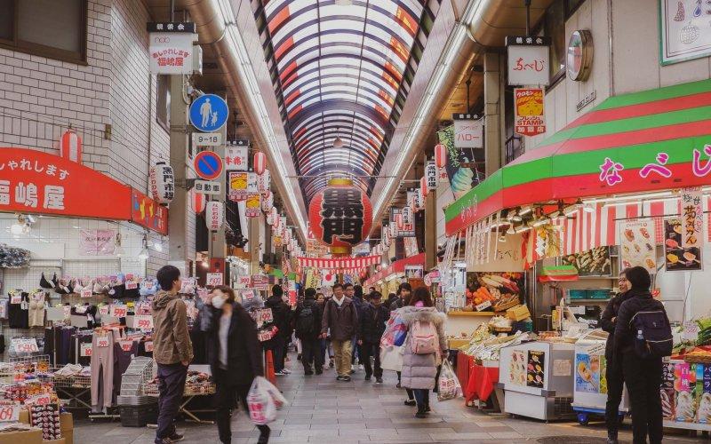 Рынок Куромон