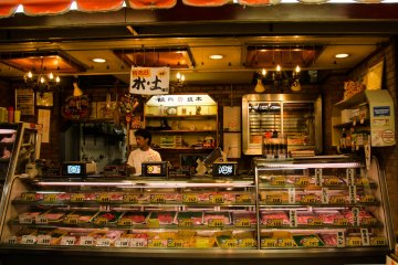 You can buy different kinds of fresh produce here.