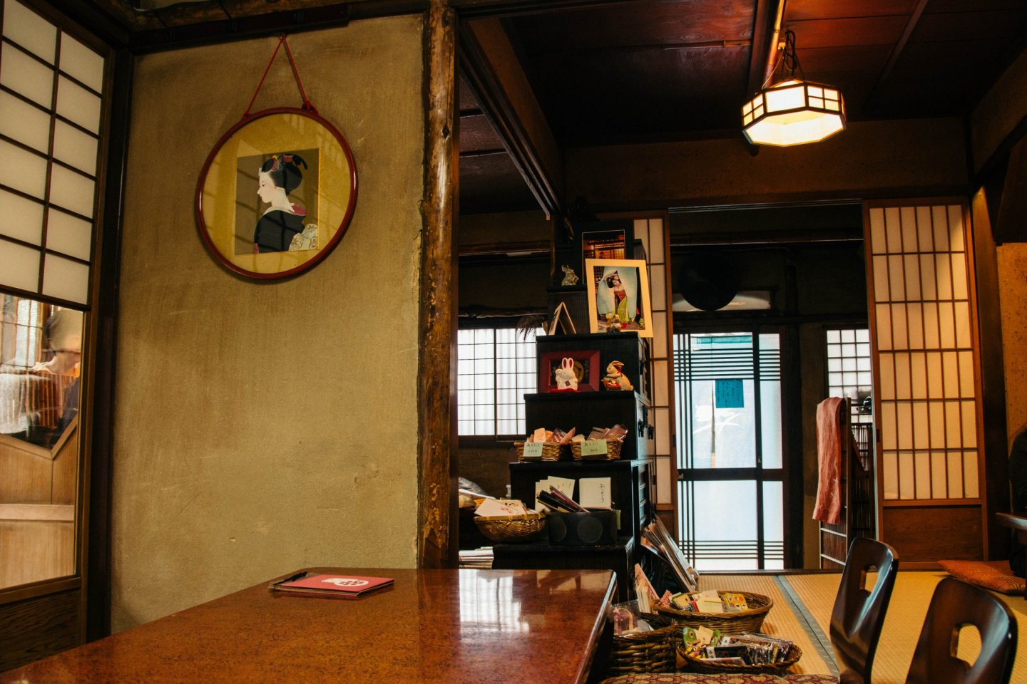 Sit on the Tatami mat or even at the seats by the bar.