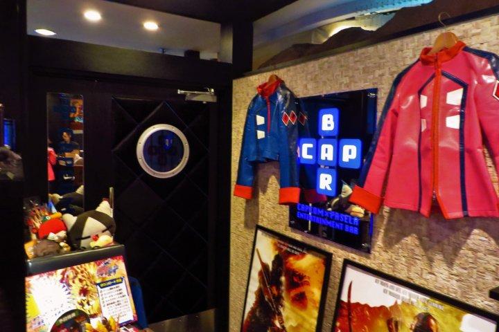 The Capcom Bar
