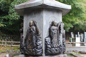 Kyoto Adashino Nenbutsu-ji 3 of 4