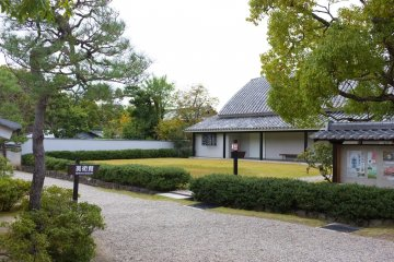 <p>Neiraku Museum</p>