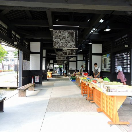 Yui Station at Ono Castle Town