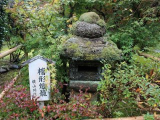 櫓形灯籠。桃山時代のもの、とある