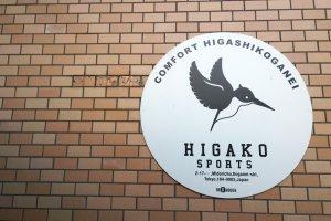 โลโก้ของ OAKHOUSE : HIGAKO SPORTS (TOKYO) ที่ดูเรียบง่ายสวยเก๋