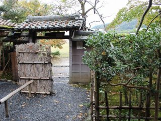 A view of the entrance gate from inside