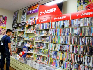 K-Books buys used reading materials and resells them at prices as low as ¥200