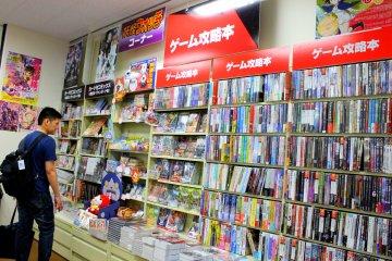 Магазин K-Books в Акихабаре