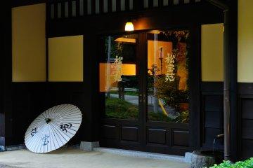 Shoho-en at Shin-Hirayu Onsen