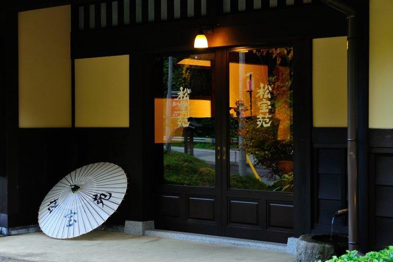Shoho-en tại Shin-Hirayu Onsen