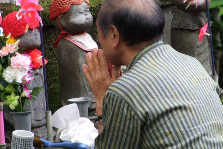 The Jizo Statues of Zojo-ji Temple