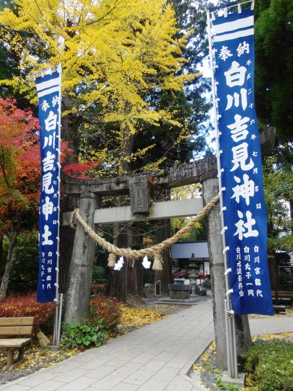 A torii gate marks the entrance to the Shirakawa water source