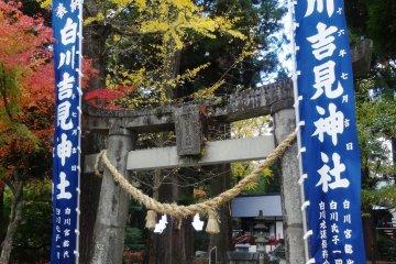 Shirakawa Springs in Autumn