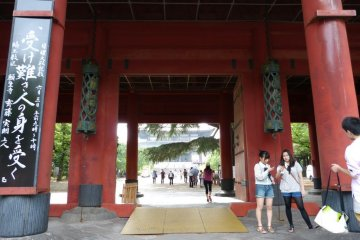 Entering the temple through the main gate.