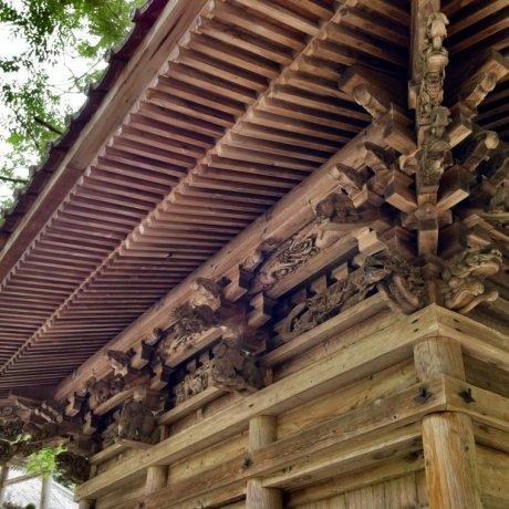 Meiseki-ji in Seiyo