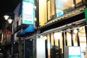 Sekai cafe from outside. See its blue signage.