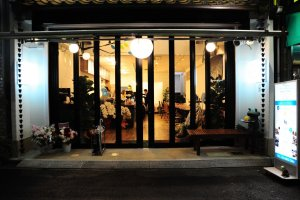 Sekai Cafe front porch