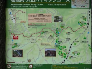 This is the map of the hiking trail.  The trail starts about 350 m from the Daibutsu via stairs that head up a hill or on the other end via the street next to Jochiji Temple.