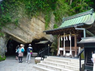 This is the cave entrance to the spring where you can wash your money in the spring water and pray for it to be multiplied when returned to you.