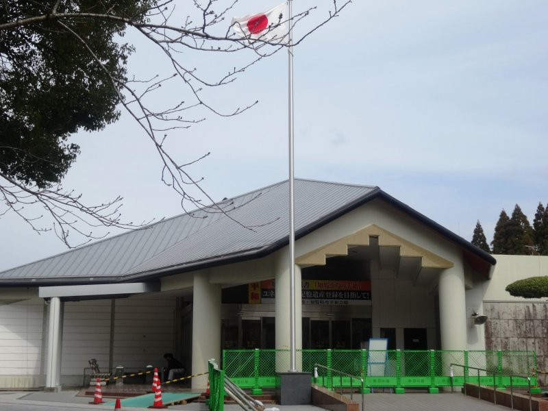 <p>Exterior of the Peace Museum for Kamikaze Pilots. No pictures are allowed of the inside exhibits.</p>