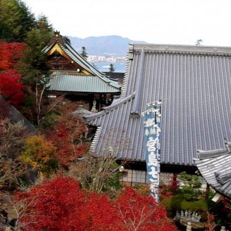 Miyajima Daisho-in Temple in Autumn