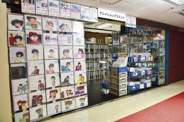 <p>Anime Shop Commit (4F Nakano Broadway)</p>