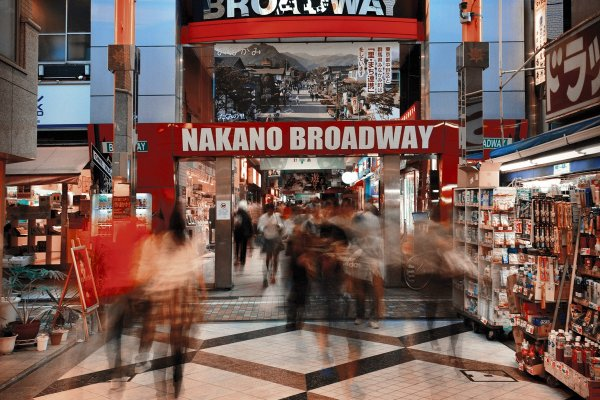 Welcome to Nakano Broadway