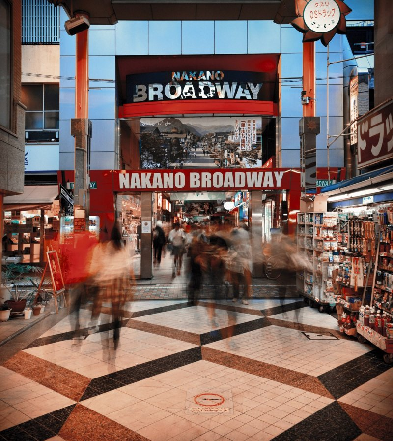 <p>Welcome to Nakano Broadway</p>