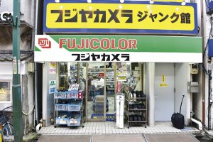 Fujiya Camera specializes in cameras exclusively