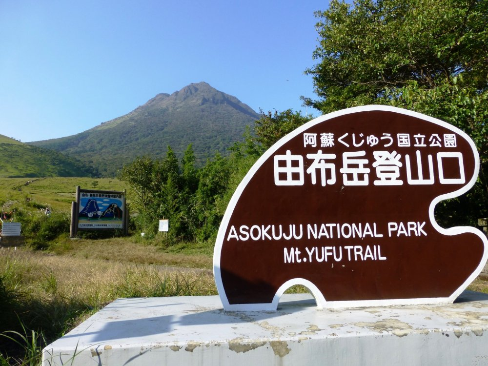 The trailhead for Mt Yufu, with the mountain looming in the background