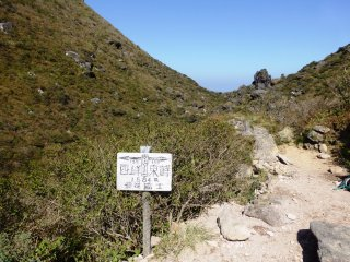 The saddle between the two summits