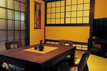 Kuramaguchi-An Vacation Rental