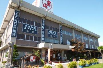 โรงกลั่นสาเก Otokoyama แห่งฮอคไกโด