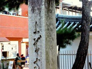 Đối diện với đền có quán cafe tên 'Vermeer'