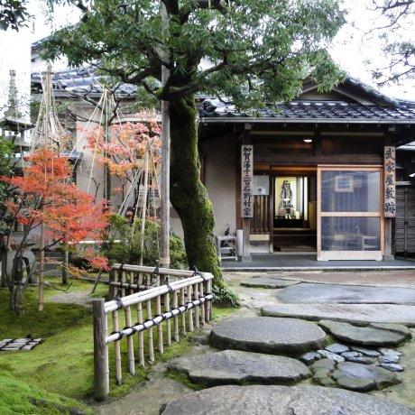 Nomura Samurai House's Garden