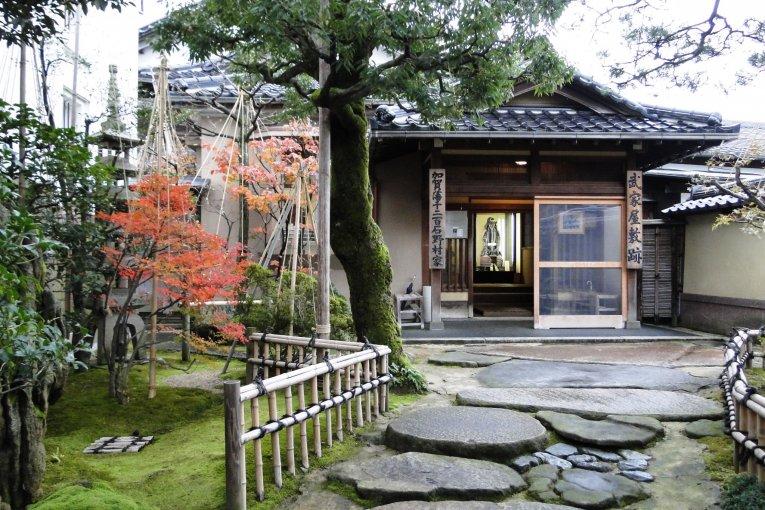 Rumah Samurai Nomura