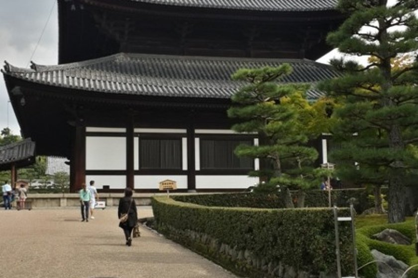Tofuku-ji Temple.