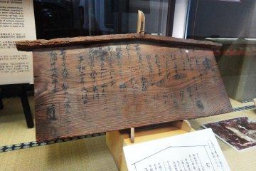 Мемориальная доска в музее замка, в которой говорится, что все те, кто практикует христианство, будут преследоваться
