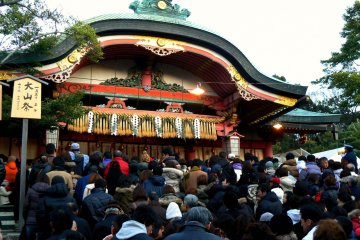 <p>It&#39;s crowded but the atmosphere is festive</p>