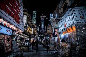View of Tsutenkaku and Shinsekai from Spa World