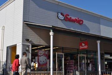 <p>让我们一起来欣赏Sanrio的人気商品</p>