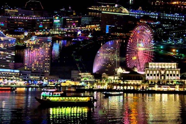 Iluminação de Natal em Yokohama