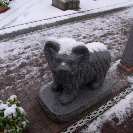 Narita-san in Chiba
