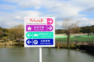 Papan petunjuk menuju rumah Satsuki dan Mei di Moricoro Park