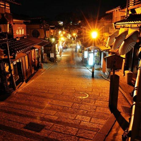 Kyoto di Malam Hari