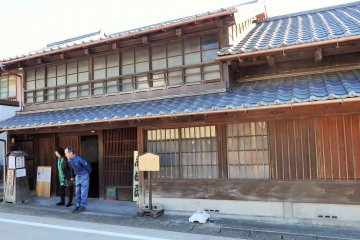 Dinh thự Shida ở Kanbara